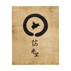Flying Pig Zen Art - Hope & Faith in Chinese - calligraphy gifts unique style cyo customize