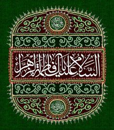 Pin By Yaqubi On Art In 2019 Islamic Art Kaligrafi