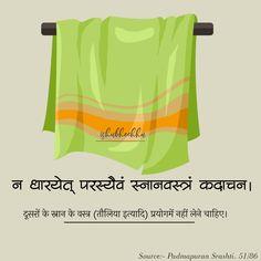 Sanskrit Quotes, Stay Safe