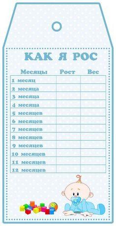 Детские теги для мальчуковых работ от Оксаны Горюновой... фото #4
