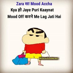 Funny Study Quotes, Funny Quotes In Hindi, Cute Funny Quotes, Naughty Quotes, Really Funny Memes, Shinchan Quotes, Latest Funny Jokes, Funny Cartoon Memes, Funny School Jokes