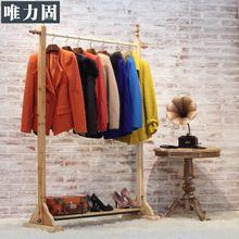 Weili madeira cabide de exibição prateleira de sapatos prateleira pacote de exibição de roupas(China (Mainland))