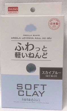 "Daiso japan diy soft clay arcilla suave lightweight ""sky blue"" made in japan F/S #Daiso"