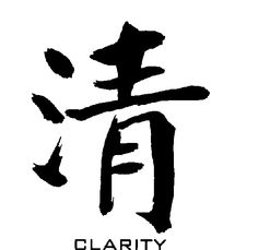 5 tips for clarity