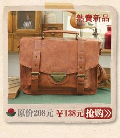 Department of Forestry viiv Day One retro the pastoral nostalgia crazy horsehide cosmetic bag fresh shoulder portable diagonal package female - Taobao