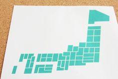 47都道府県の覚え方│子どもも簡単に覚えられる5つの方法 - 知育と幼児教育が3分でわかる Chiik(チーク)マガジン Homework, Worksheets, Wisdom, Study, Education, Logos, Kids, English, Toddlers
