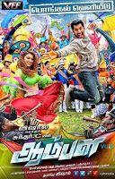 Vishal's Ambala Movie First Look Poster