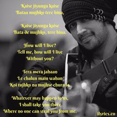 Musafir Lyrics From Sweetiee Weds NRI By Atif Aslam -