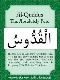 4. Al Quddus