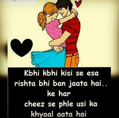 tag yours special one tag someone lovers_foreever lover online want someone special bae baby love u come back text again caring missing make happy loving maaf leave world everything lyf lovers_foreever Bff Quotes, True Love Quotes, Romantic Love Quotes, Couple Quotes, Attitude Quotes, Friendship Quotes, Qoutes, Hindi Quotes, Romantic Poetry