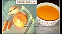 batata hlouwa/soupe de patate douceشربةالبطاطاحلوةصحيةولذيذةبدون أجبان و...