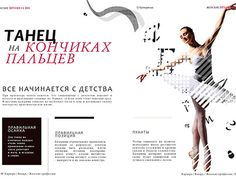 "Check out new work on my @Behance portfolio: ""Верстка"" http://be.net/gallery/33510059/verstka"