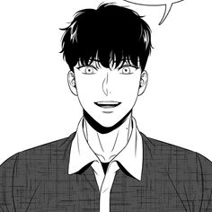 Manhwa, Manga Boy, Manga Anime, Anime Art, Otaku, Anime Profile, Animes Wallpapers, Fujoshi, Man Icon