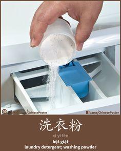 洗衣粉 - xǐ yī fěn - bột giặt - laundry detergent; washing powder