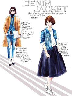 oookickooo きくちあつこ インスタグラム ほぼ日手帳 スタイルハウス 今、コレ、欲しい! STYLE HAUS Midi Skirt, Midi Skirts
