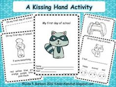(27 Fresh Kissing Hand Freebies and Teaching Resources) My First Day of School Memory Book - KindergartenWorks.com