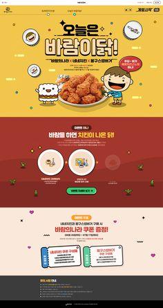 Food Poster Design, Menu Design, Banner Design, Branding Design, Event Landing Page, Event Page, Food Promotion, Promotional Design, Website Layout