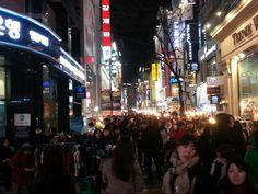 명동- 한국 관광, 모바일가이드