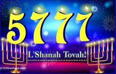 blessings for rosh hashanah in hebrew