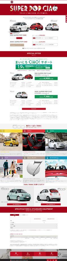 500 SUPER POP CIAO【車・バイク関連】のLPデザイン。WEBデザイナーさん必見!ランディングページのデザイン参考に(シンプル系)