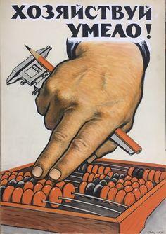 Смотреть коллекцию Soviet Art, Soviet Union, Farms, Russia, Literature, Retro, Poster, Literatura, Homesteads