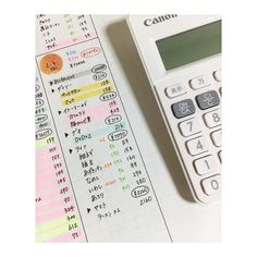0203 ✐ りょんの家計簿 今日は旦那のお給料日! 旦那へのお小遣いも今日 渡しました( ᐢ˙꒳˙ᐢ ) 基本我が家は最初に1万 渡してやりくりしてもらい 足りない分はまたあげます◎ 今月3日目にしてかなりの 出費でやばやばです( 笑 ) *** ちょこっと写ってる電卓は 5年前から使ってるもの♪。 これからも大事に使います #家計簿 #家計簿タイム #主婦 #づんの家計簿 #りょんの家計簿