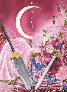 Yona-hime | betrayed by the sword and protected by the glaive