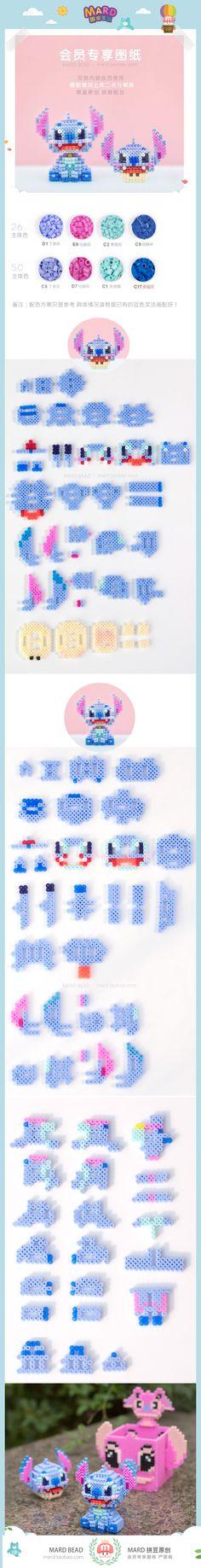 Hamma Beads 3d, Hamma Beads Ideas, Pearler Beads, Fuse Beads, Easy Perler Bead Patterns, Melty Bead Patterns, Perler Bead Templates, Perler Bead Disney, Diy Perler Beads
