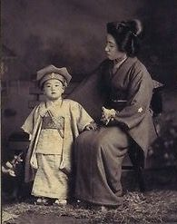 Mother and child. Old Japan
