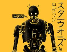 "Check out new work on my @Behance portfolio: ""K-2SO Rogue One - Illustration"" http://be.net/gallery/46716273/K-2SO-Rogue-One-Illustration"