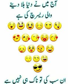 Hahha R U Ready Girls S Pathan Pinterest Poetry Funny Urdu