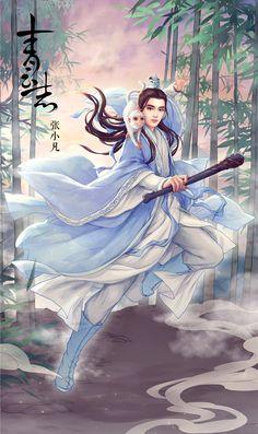 Legend of Chusen 青云志 ~ Character Art Illustrations