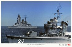 Imperial Japanese Navy in colorized photos