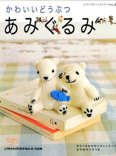 Amigurumi polar bear