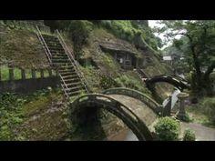 World Heritage Site - Iwami Ginzan Silver Mine (Oda City Shimane)