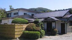 Hôtel Fuji-Hakone Guest House (Hakone, Japon)