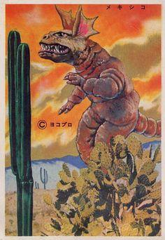 Kaiju Around the World - Mexico
