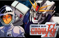 Mobile Suit Gundam F91 Anime DVD Review