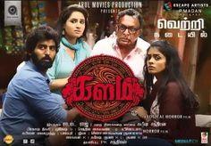 Kalam Tamil Full Movie Online,Kalam Tamil Movie Online,Kalam Full Movie Watch Online,Kalam DVDScr Tamil Full Movie Watch Online,Kalam (2016) Tamil Full Movie