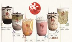 台湾伝統スイーツ「騒豆花」がタピオカ専門のコンセプトショップを新宿ミロードにオープン Bubble Tea Menu, Bubble Tea Shop, Bubble Milk Tea, Drink Menu Design, Food Poster Design, Coffee Menu, Coffee Poster, Drink Coffee, Milk Tea Recipes