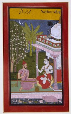 Kedara Ragini; a yogi with a vina sits outside a shrine instructing a seated Muslim nobleman, below a cresent moon.  ca. 1680 Bundi, India