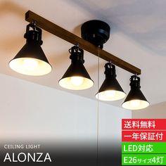 送料無料 スポットライト シーリングライト led 6畳 8畳。【送料無料】シーリングライト LED・スポットライト 4灯 アロンザ[ALONZA]ボーベル[beaubelle]|間接照明 ダイニング用 食卓用 リビング用 居間用 和室 おしゃれ 北欧 天井照明 照明器具 電気 寝室 ルームライト シーリング スポット ライト