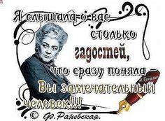 Раневская (41) Одноклассники
