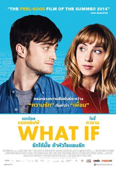What If - Movie Poster