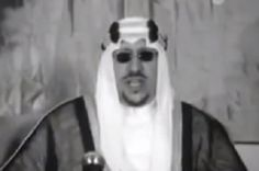 فيديو نادر للملك سعود وهو يعلّق على القرار التاريخي بافتتاح مدارس للبنات