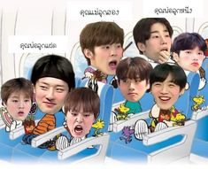 Kpop Boy, Funny Moments, Boy Groups, Thats Not My, Family Guy, Fan Art, In This Moment, Entertaining, Cartoon