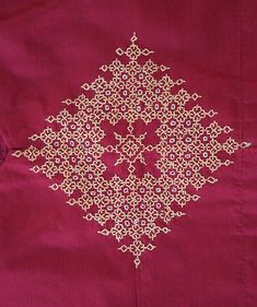 Kasuti embroidery belongs to Mysore district of Karnataka state( Dharwar region ) situated on Western Southern part of India. Kasuti Embroidery, Hand Work Embroidery, Indian Embroidery, Embroidery Patches, Hand Embroidery Patterns, Ribbon Embroidery, Machine Embroidery, Bag Patterns, Blackwork