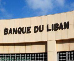 Les banques libanaises sommées de liquider certains de leurs actifs immobiliers