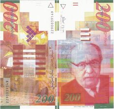 2017 NEW ISRAEL 20 SHEQALIM UNC BANKNOTE SHEQEL NIS NOTES BILLS PLUS BROCHURE