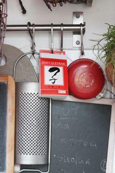 Oravanpesä: UUSI VUOSI, UUDET KUJEET. japanese calendar Canning, Home Canning, Conservation